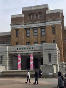 博物館国立